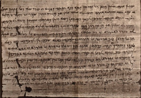 A letter from the Elephantine Papyri